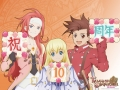 Tales of Symphonia Artwork 10 Jubiläum