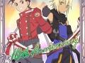 Lloyd und Emil (Tos DotNW)