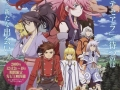 Tales of Symphonia - Anime