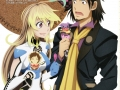 Tales of Xillia 2 Artwork