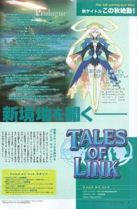 TalesofLink1_scan1