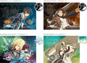 Tales Series Themes