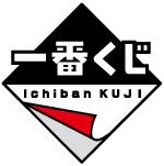 IchibanKuji-Logo