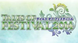 Tales of Festival 2014 - Logo