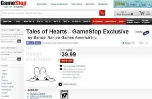 Screenshot vom Tales of Hearts R - Pre Order