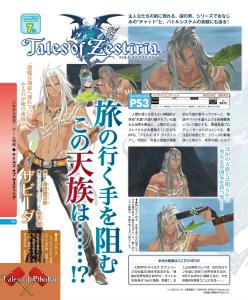 Tales of Zestiria Famitsu Scan 2