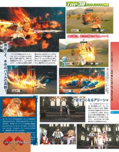 Tales of Zestiria Famitsu Scan 4