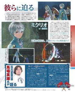 Tales of Zestiria neue Famitsu Bilder 2