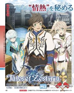 Tales of Zestiria neue Famitsu Bilder