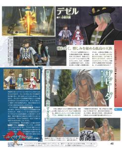 Tales of Zestiria neue Famitsu Bilder 4