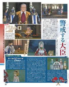 Tales of Zestiria neue Famitsu Bilder 5