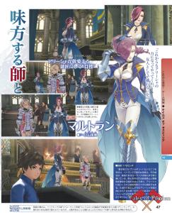 Tales of Zestiria neue Famitsu Bilder 6
