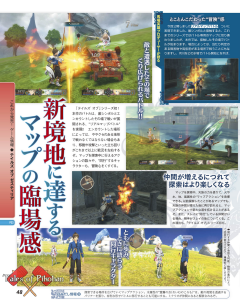 Tales of Zestiria neue Famitsu Bilder 7