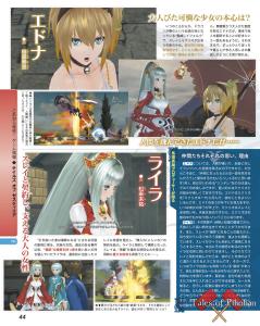 Tales of Zestiria neue Famitsu Scans 3