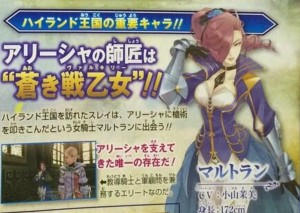 Tales of Zestiria - neuer Charakter