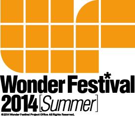 Wonder Festival 2014
