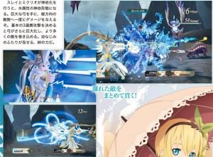 Tales of Zestiria - Kamui Form mit Mikleo