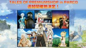 Tales of Zestiria - Premiumshop