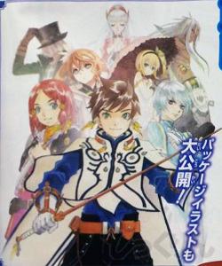 Tales of Zestiria Coverillustration