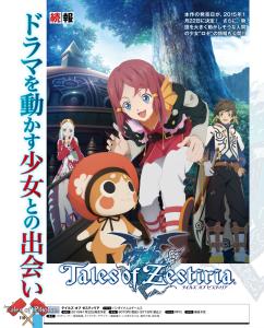 Tales of Zestiria Famitsu Scan 1