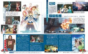 Tales of Zestiria Famitsu Scan 3