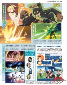 Tales of Zestiria Famitsu Scan 5