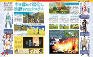 Tales of Zestiria Famitsu Scan September 2