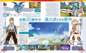 Tales of Zestiria Scan Famitsu September 1