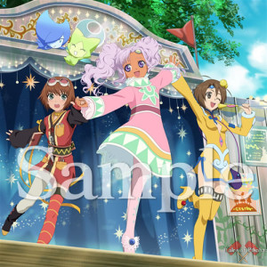 Tales of the World : Reve Unitia Vorbestellerbonus