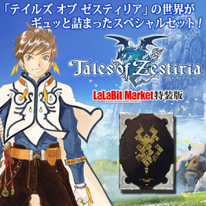 Tales of Zestiria - Lalabit Market Edition