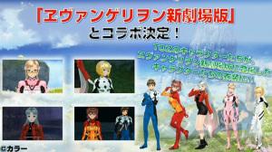 Tales of Zestiria - Neon Genesis Evangelion Costumes