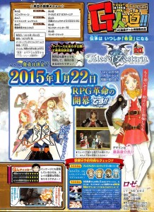 Tales of Zestiria - Weekly Shonen Jump Scan