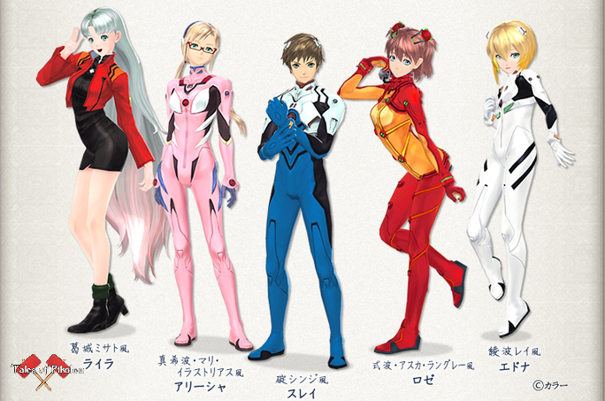 Tales of Zestiria Evangelion Outfits