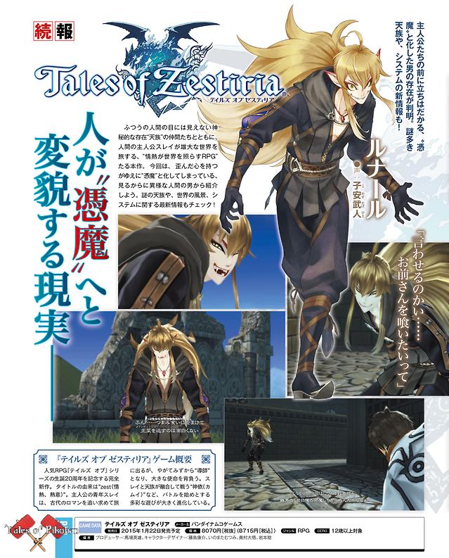 Tales of Zestiria Famitsu Scan Renard