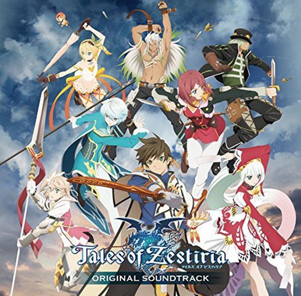 Tales of Zestiria - Original Soundtrack