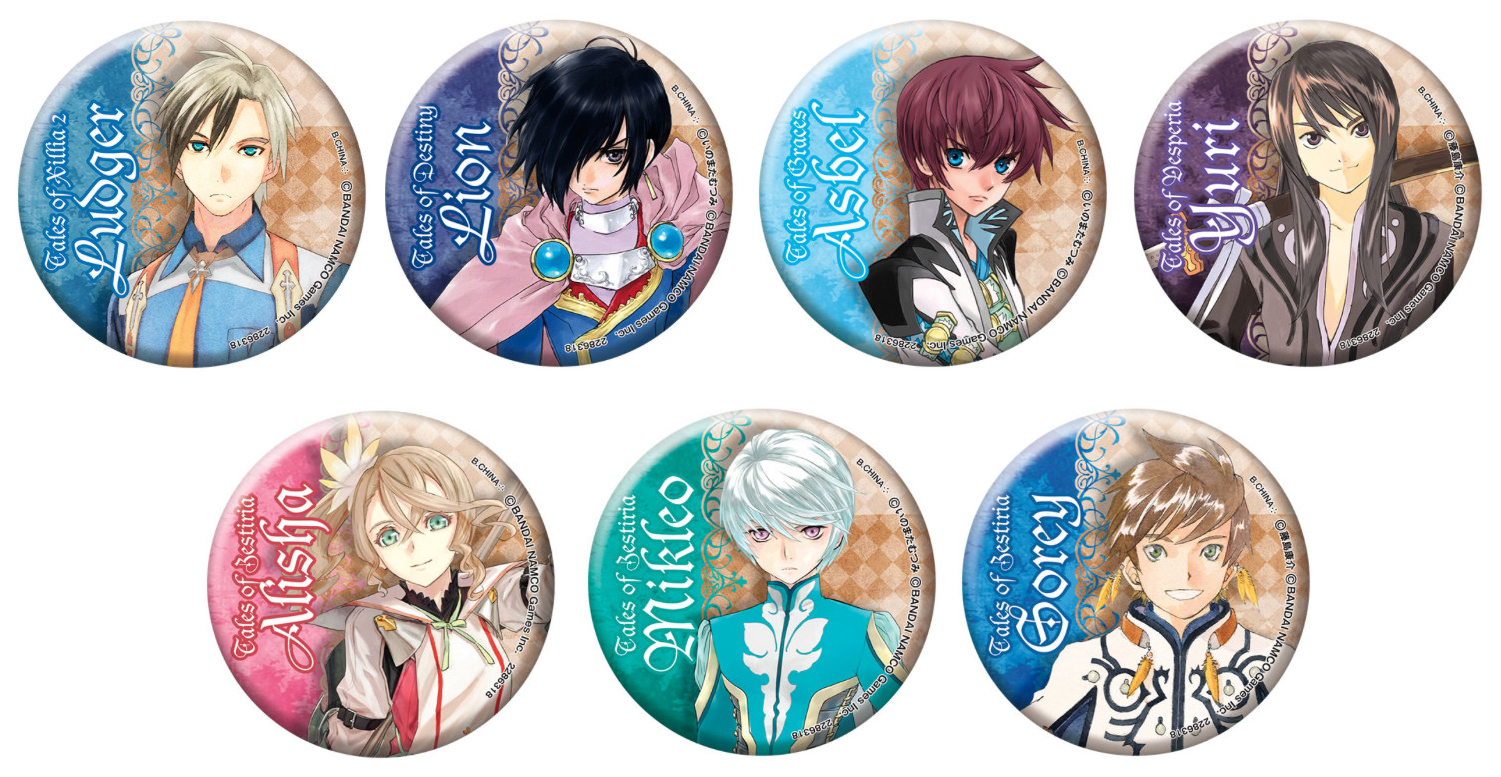 Tales-of-Badge-Set