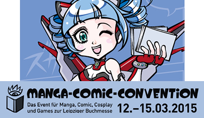 manga_comic_convention_2015_lbm