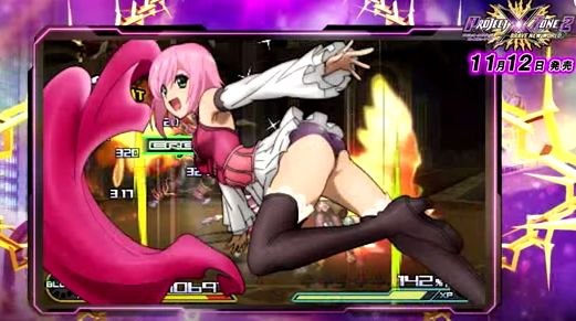 Project X Zone 2 Estelle