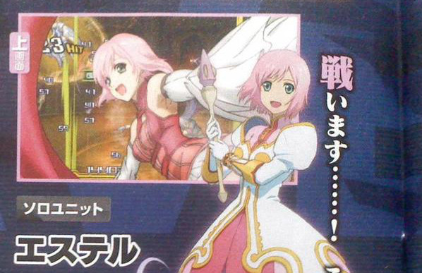 Project X Zone 2 Scan