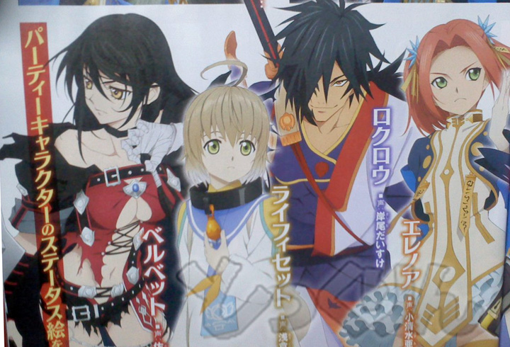 Tales of Berseria Scan