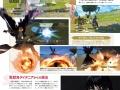 Tales of Berseria Screens