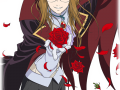 Tales of the Abyss Jade