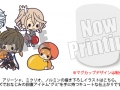 Tales of Zestiria - Famitsu DX