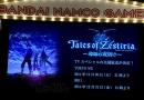 Tales of Zestiria - TV Special
