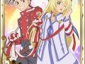 Lloyd und Colette